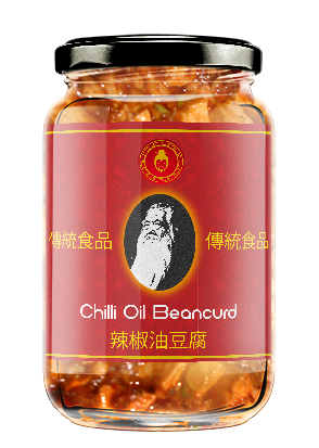 Chilli Oil Beancurd bhnvexport