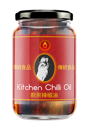 Kitchen Chilli Oil bhnvexport
