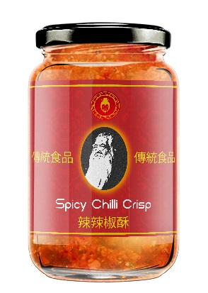 Spicy Chilli Crisp bhnvexport
