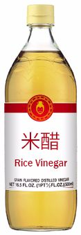 bhnvexport rice vinegar