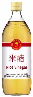 bhnvexport rice vinegar